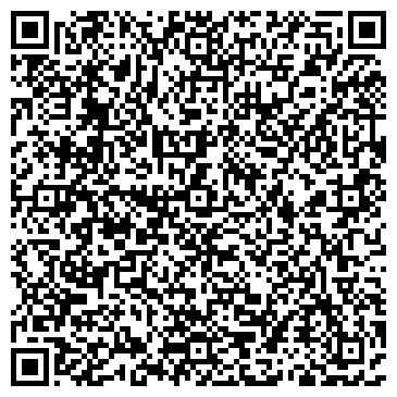 QR-код с контактной информацией организации Asia Pro (Азия Про), ТОО