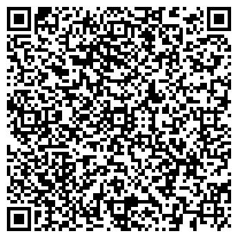 QR-код с контактной информацией организации Дизайн рекламы, ТОО