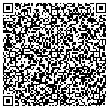 QR-код с контактной информацией организации Издательский дом Библиотека Олжаса, ТОО