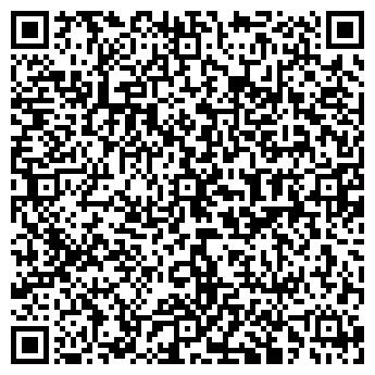 QR-код с контактной информацией организации Kazpress (Казпресс), ТОО