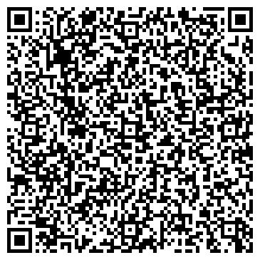 QR-код с контактной информацией организации RekART Компания, ТОО