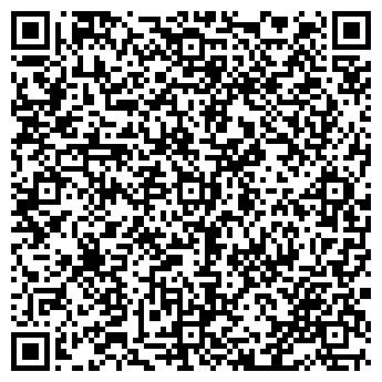 QR-код с контактной информацией организации Smarts.kz (Смартс.кз), ТОО