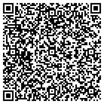 QR-код с контактной информацией организации Классика, ТОО