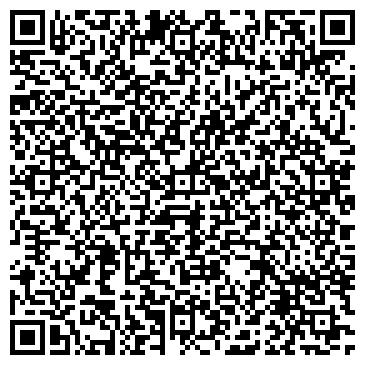 QR-код с контактной информацией организации Полиграфическое Бюро, ТОО