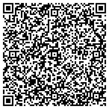 QR-код с контактной информацией организации Address kz (Адресс кз), ТОО