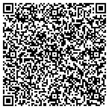 QR-код с контактной информацией организации Асанова Л.Г., ИП