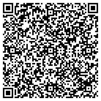 QR-код с контактной информацией организации Гегард, ТОО