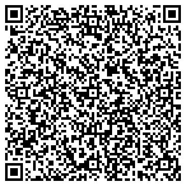 QR-код с контактной информацией организации Vian plus (Виан плюс), ТОО