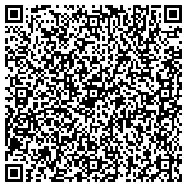 QR-код с контактной информацией организации Книготорг, ТОО
