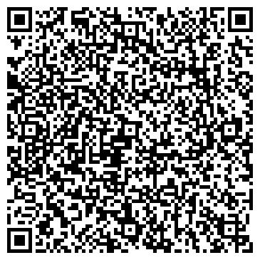 QR-код с контактной информацией организации Книжный центр Эрудит, ТОО