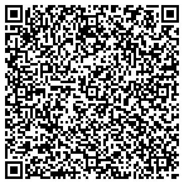 QR-код с контактной информацией организации M.S. Almaty, (М.С. Алматы) ТОО