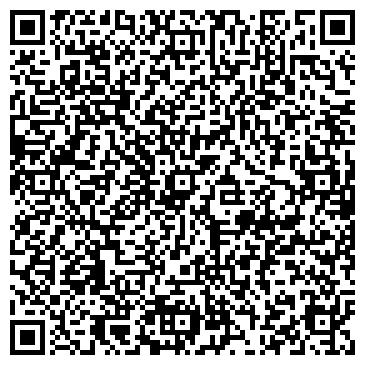 QR-код с контактной информацией организации Бергалиева, ИП