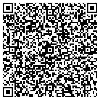QR-код с контактной информацией организации Издательство Олке, ТОО