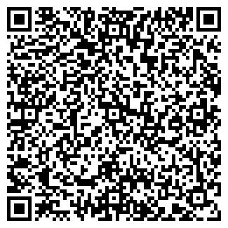 QR-код с контактной информацией организации ЭкономикС, ТОО