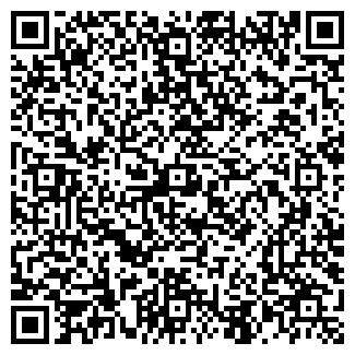 QR-код с контактной информацией организации Книгочет, ТОО