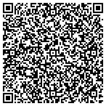 QR-код с контактной информацией организации Мой беби, ИП