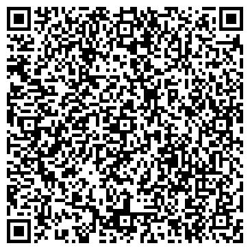 QR-код с контактной информацией организации KAZ PRESS (КАЗ ПРЕСС), ТОО