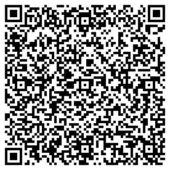 QR-код с контактной информацией организации Алматыкiтап, ТОО