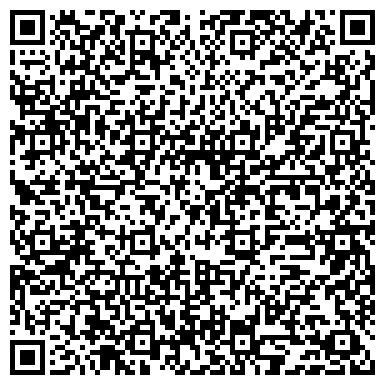 QR-код с контактной информацией организации Манго рекламно производственная компания, ИП