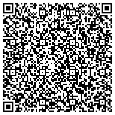 QR-код с контактной информацией организации Книголюб Сеть книжных магазинов Астаны, ИП