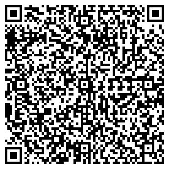 QR-код с контактной информацией организации Элита, ТОО