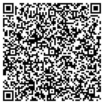 QR-код с контактной информацией организации Tara-Z (Тара-Зэт), ТОО
