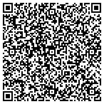 QR-код с контактной информацией организации Канцелярская планета, ТОО