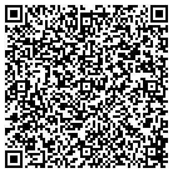 QR-код с контактной информацией организации Арустик (Arustick), ИП