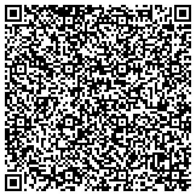 QR-код с контактной информацией организации Mongainbus (Монджейнбас), ТОО
