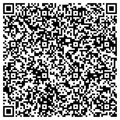 QR-код с контактной информацией организации Скрепка Астана KZ (Скрепка Астана KЗ), ТОО