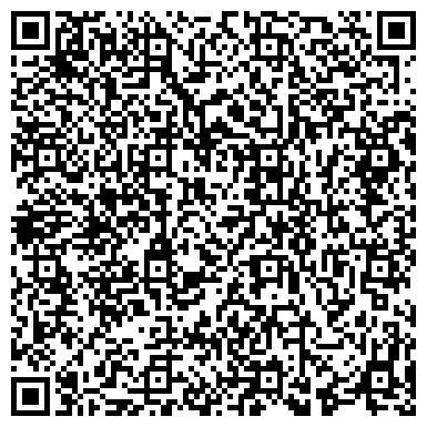 QR-код с контактной информацией организации Bright Crystal (Брайт Кристал), ТОО