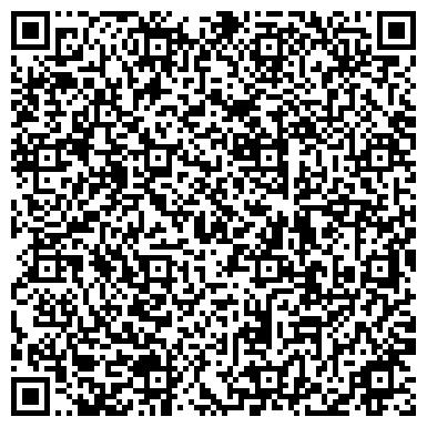 QR-код с контактной информацией организации Костанайский печатный двор, ТОО