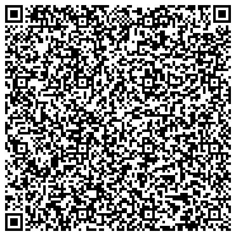 QR-код с контактной информацией организации Музыкально-издательский центр Өлең, Учреждение