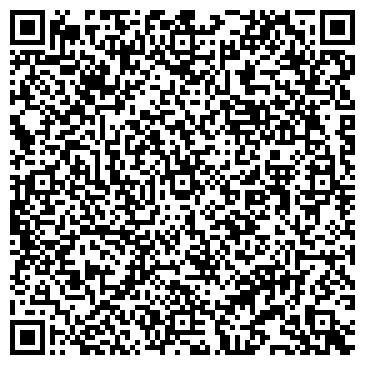 QR-код с контактной информацией организации СТС Азия Групп, ТОО