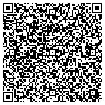 QR-код с контактной информацией организации Торговый дом Лейла, ТОО