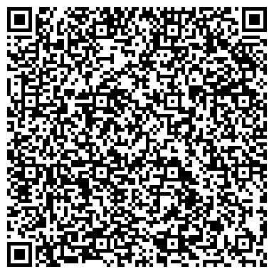 QR-код с контактной информацией организации Канцелярия века, ТОО