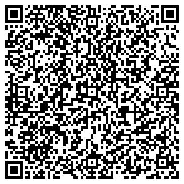 QR-код с контактной информацией организации Ахат сервис, ТОО