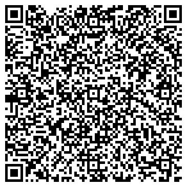 QR-код с контактной информацией организации BeStamp, ТОО
