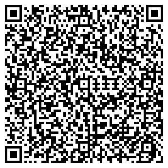 QR-код с контактной информацией организации Астана - Китап, ТОО