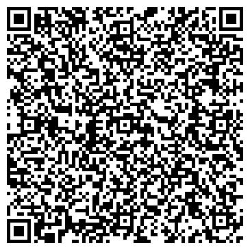 QR-код с контактной информацией организации Flip.kz (Флип кз), ИП