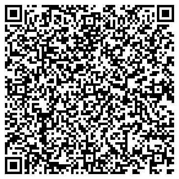 QR-код с контактной информацией организации ФЕЙЗ, магазин cпециализированный, ТОО
