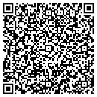 QR-код с контактной информацией организации Калиева, ИП