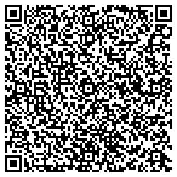 QR-код с контактной информацией организации ШОК, магазин специализированный, ТОО