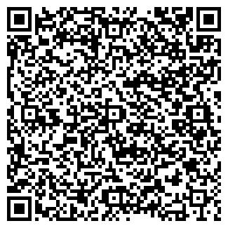 QR-код с контактной информацией организации Жилкибаева,ИП