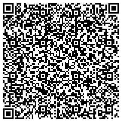 QR-код с контактной информацией организации City Office Stationery (Сити Офис Стэшенери), торговая компания, ТОО