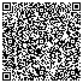 QR-код с контактной информацией организации Деловые мелочи, ТОО