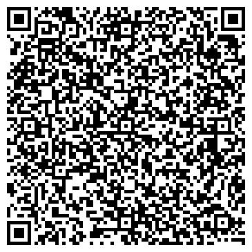 QR-код с контактной информацией организации Железнодорожные кассы, ТОО