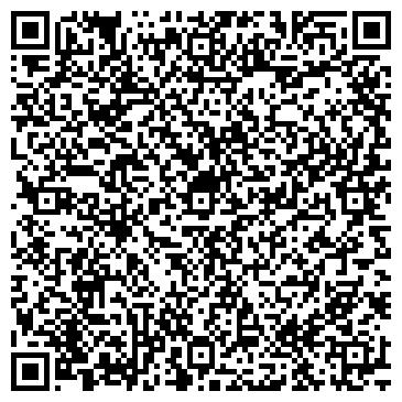 QR-код с контактной информацией организации 1С Интерес-Казахстан, ТОО