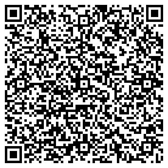 QR-код с контактной информацией организации Алимжанова К.,ИП