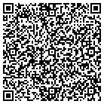 QR-код с контактной информацией организации SKY, ТОО